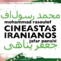 cinema_iraniano